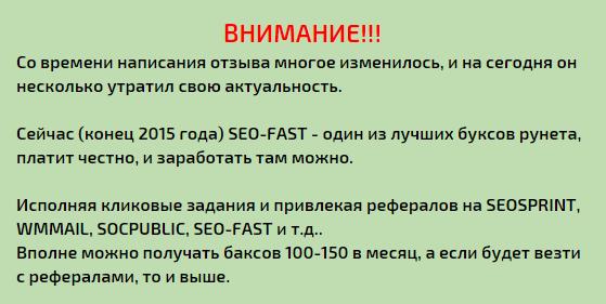 Fast Torrent Ru скачать бесплатно - фото 7