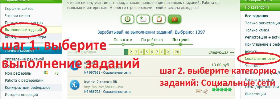 Курсы СММ продвижения в социальных сетях в Киеве